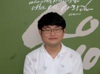 김현범 형제님